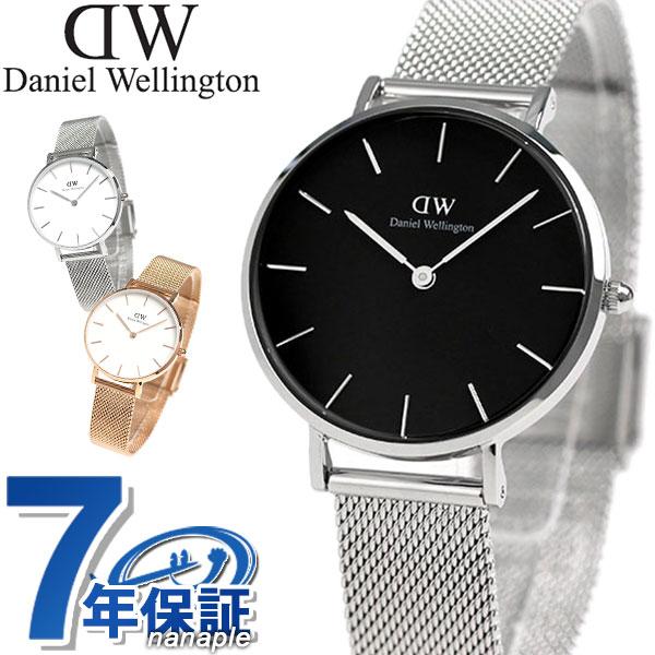 ダニエルウェリントン クラシックペティット 32mm 腕時計 Daniel Wellington DWWATCH-32-S 時計