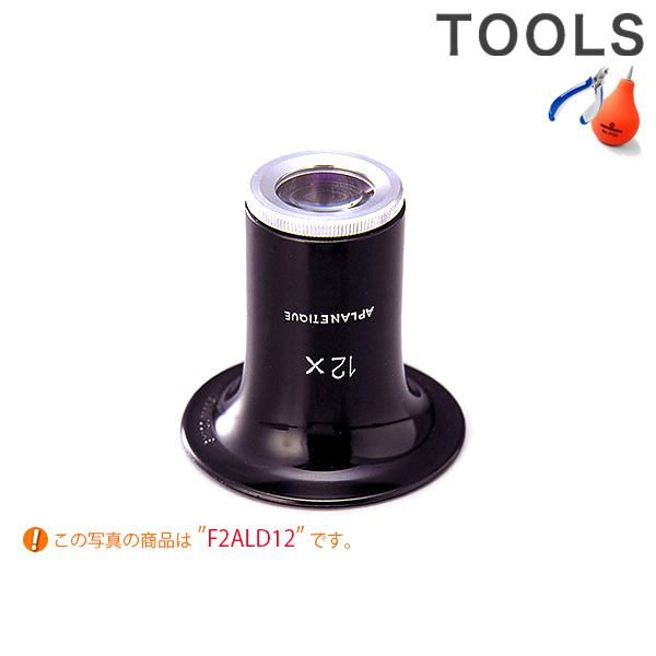 ASCO ルーペ Double Lens 10倍 F2ALD10