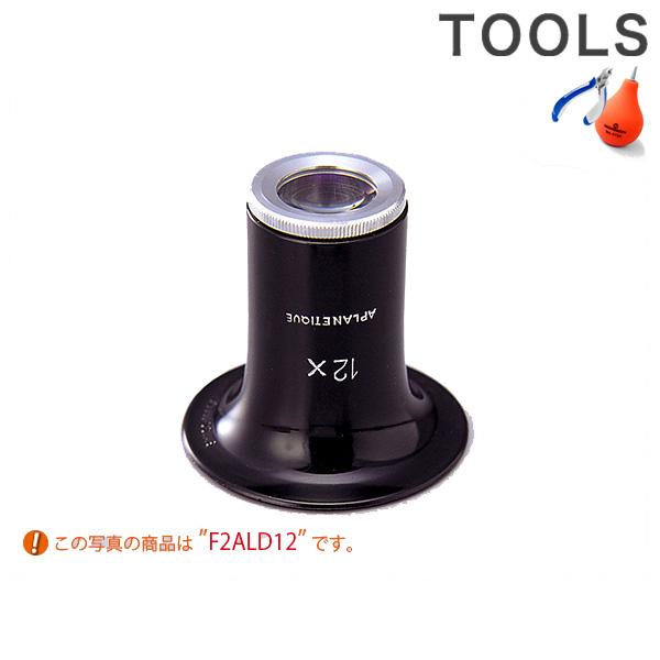 ASCO ルーペ Double Lens 20倍 F2ALD20