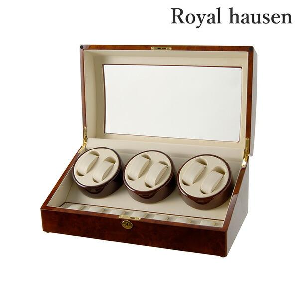 ロイヤルハウゼン ワインダー 6本巻き上げ 7本収納 腕時計 GC03-T31 Royal hausen 時計