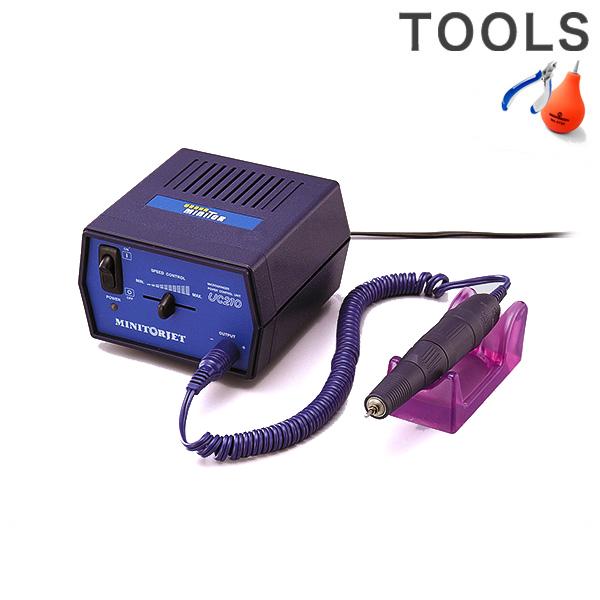 ミニタージェット UG23A+UC210C ハンドモーター L05006