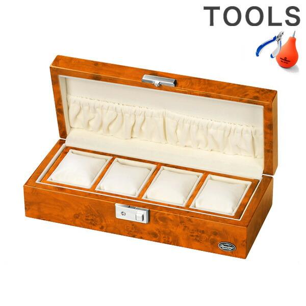 腕時計ケース 4本収納 コレクションボックス 木製 鍵付き LU51005RW 時計
