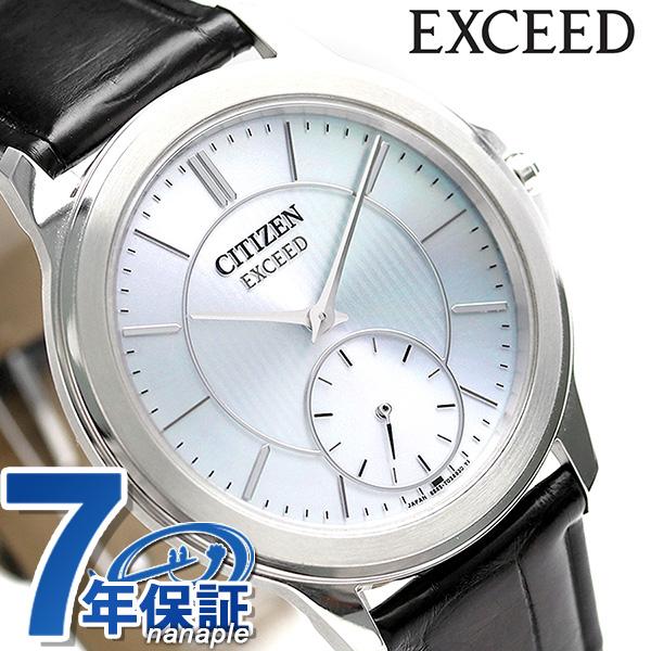 店内ポイント最大43倍!16日1時59分まで! シチズン エクシード エコドライブ 40周年記念モデル 薄型 AQ5000-13A 腕時計 CITIZEN EXCEED 時計