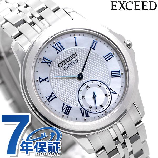 シチズン エクシード エコドライブ 薄型 チタン メンズ 腕時計 AQ5000-56D CITIZEN ソーラー ホワイトシェル