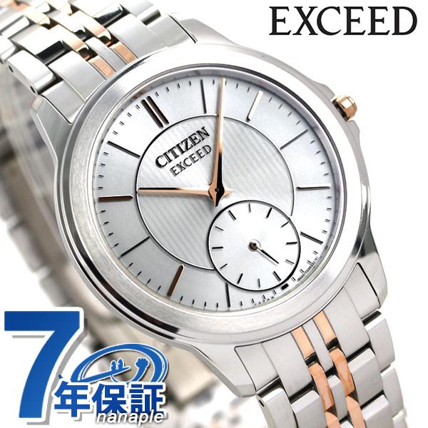 シチズン エクシード エコドライブ 40周年記念モデル 薄型 AQ5004-55A 腕時計 チタン CITIZEN EXCEED 時計【あす楽対応】