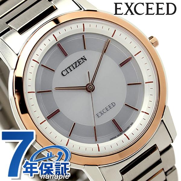 シチズン エクシード ソーラー メンズ 腕時計 チタン AR4004-62A CITIZEN EXCEED シルバー×ピンクゴールド 時計【あす楽対応】