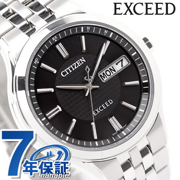 店内ポイント最大43倍!16日1時59分まで! シチズン エクシード ソーラー 電波 Day&Date メンズ 腕時計 ブラック CITIZEN EXCEED AT6000-52E 時計