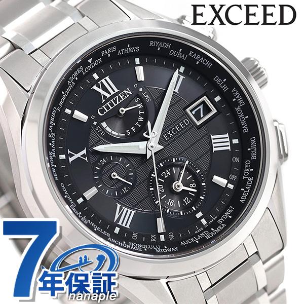 シチズン エクシード 日本製 エコドライブ電波 メンズ AT9110-58E CITIZEN 腕時計 チタン ブラック 時計【あす楽対応】