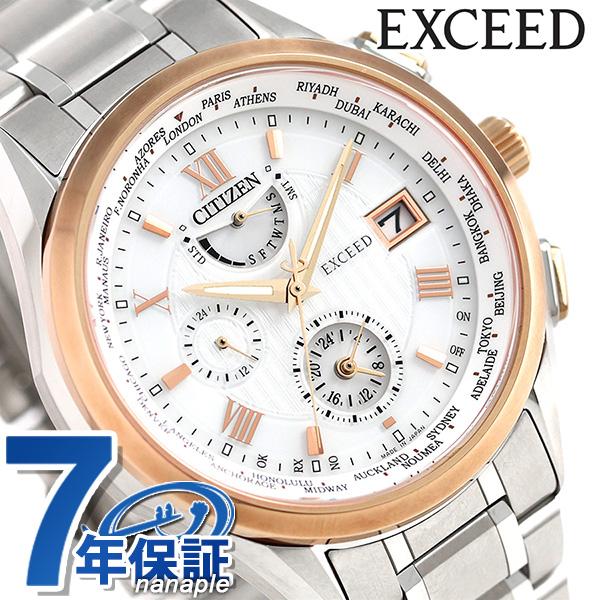 シチズン エクシード 日本製 エコドライブ電波 メンズ AT9114-57A CITIZEN 腕時計 チタン シルバー×ピンクゴールド 時計