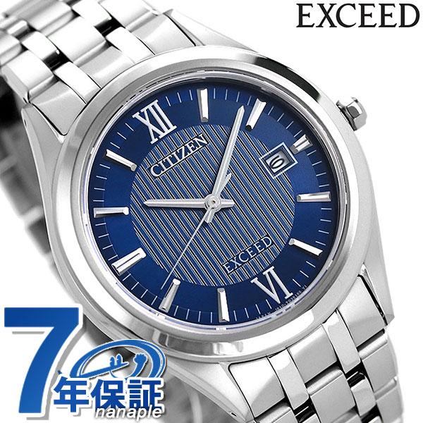 【10日はさらに+4倍で店内ポイント最大53倍】 シチズン エクシード エコドライブ チタン メンズ 腕時計 AW1001-58L CITIZEN EXCEED ネイビー 時計【】