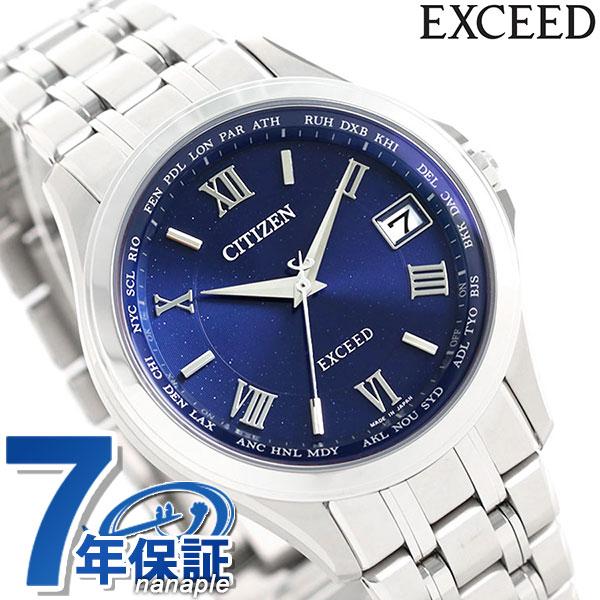 シチズン エクシード エコドライブ電波時計 チタン 日本製 メンズ 腕時計 CB1080-52L CITIZEN EXCEED ブルー