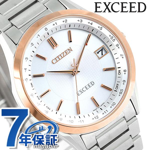 シチズン エクシード 電波ソーラー チタン メンズ CB1114-52A CITIZEN EXCEED 腕時計 時計