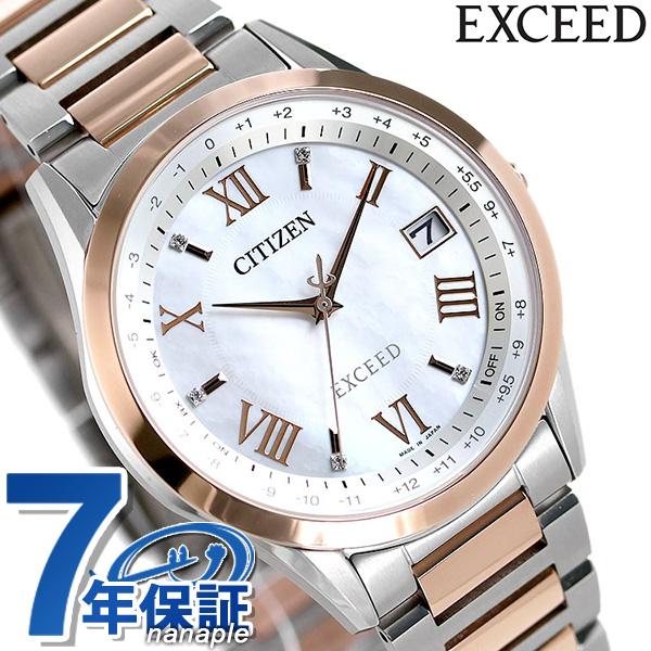 シチズン エクシード エコドライブ電波時計 いい夫婦の日 限定モデル メンズ 腕時計 CB1114-61W CITIZEN EXCEED