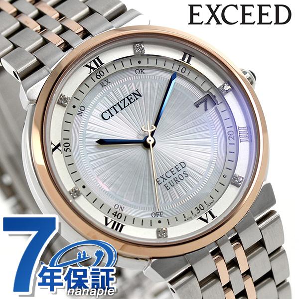 シチズン エクシード EUROSシリーズ 電波ソーラー メンズ CB3025-50W CITIZEN 腕時計 時計