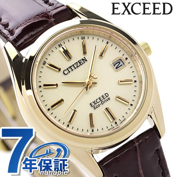 シチズン エクシード 電波ソーラー 日本製 EAD75-2942 CITIZEN EXCEED レディース 腕時計 ゴールド×ブラウン レザーベルト 時計
