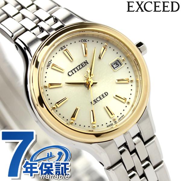 シチズン エクシード エコ・ドライブ 電波 レディース 腕時計 チタン ゴールド CITIZEN EXCEED EBD75-2792 時計