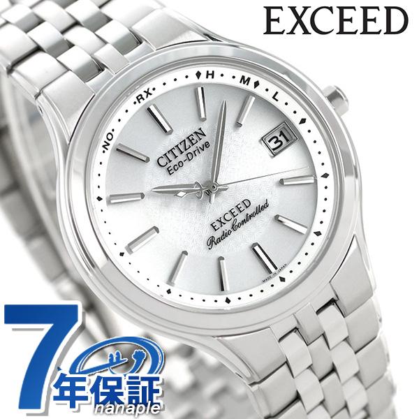 シチズン エクシード エコ・ドライブ 電波 メンズ 腕時計 チタン シルバー CITIZEN EXCEED EBG74-2791 時計【あす楽対応】