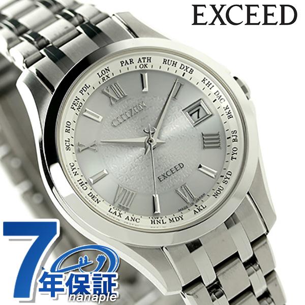 シチズン エクシード 電波ソーラー EC1120-59A CITIZEN EXCEED 腕時計 チタン シルバー 時計