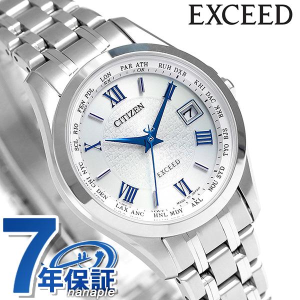 シチズン エクシード 電波ソーラー チタン レディース EC1120-59B CITIZEN EXCEED 腕時計 時計