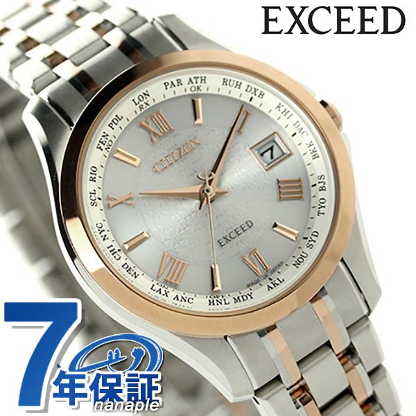 シチズン エクシード 電波ソーラー EC1124-58A CITIZEN EXCEED 腕時計 チタン シルバー×ピンクゴールド 時計