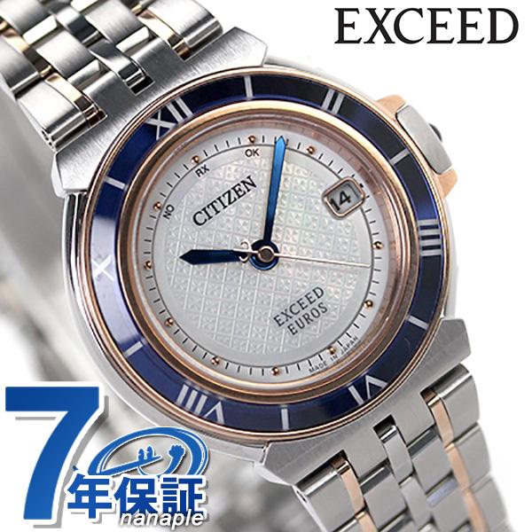 シチズン エクシード エコ・ドライブ 電波 腕時計 レディース EUROSシリーズ マザーオブパール CITIZEN EXCEED ES1035-52A 時計