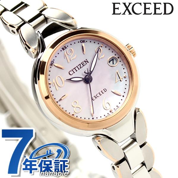 シチズン エクシード エコ・ドライブ 電波時計 腕時計 チタン 白蝶貝 CITIZEN EXCEED ES8044-53W 時計