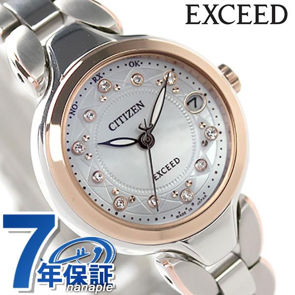 シチズン エクシード エコ・ドライブ 電波 腕時計 チタン レディース マザーオブパール×ピンクゴールド CITIZEN EXCEED ES8045-69W 時計