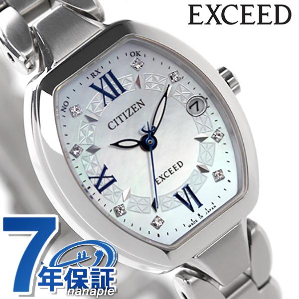 シチズン エクシード エコ・ドライブ 電波 腕時計 チタン レディース マザーオブパール CITIZEN EXCEED ES8060-65W 時計【あす楽対応】
