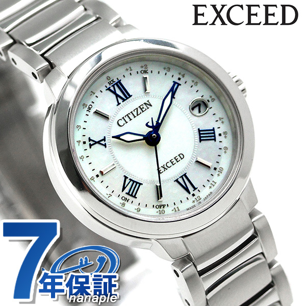 シチズン エクシード ティタニアライン 電波ソーラー ES9320-52W CITIZEN EXCEED 腕時計 チタン 時計