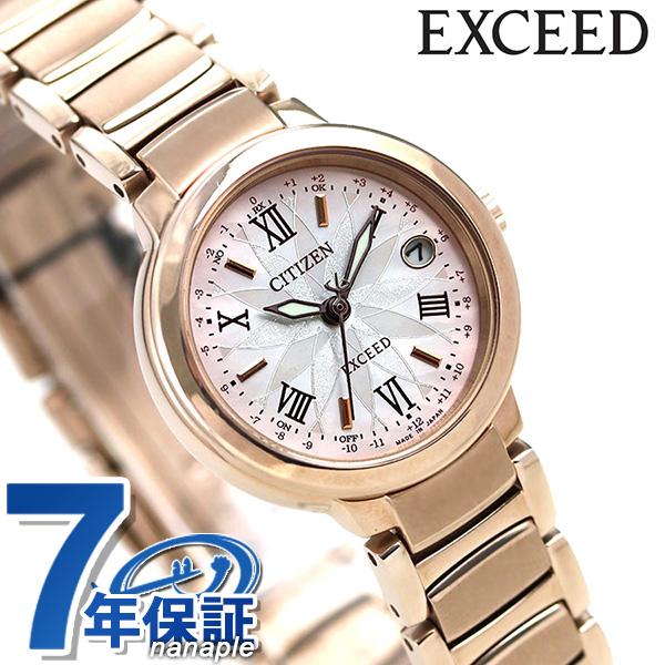シチズン エクシード エコドライブ電波時計 サクラピンク(R) マーガレット ES9322-57W CITIZEN 腕時計 チタン 時計【あす楽対応】
