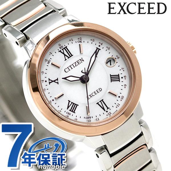 シチズン エクシード ティタニアライン 電波ソーラー ES9324-51W CITIZEN EXCEED 腕時計 チタン 時計【あす楽対応】