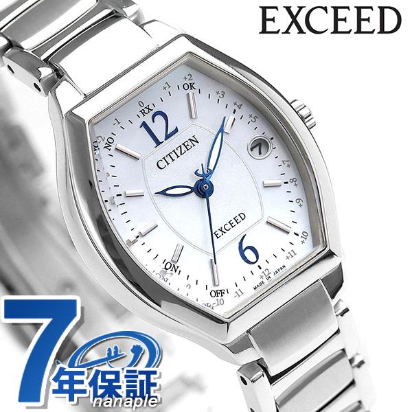 シチズン エクシード エコドライブ電波 レディース 腕時計 チタン ES9340-55W CITIZEN EXCEED 時計【あす楽対応】