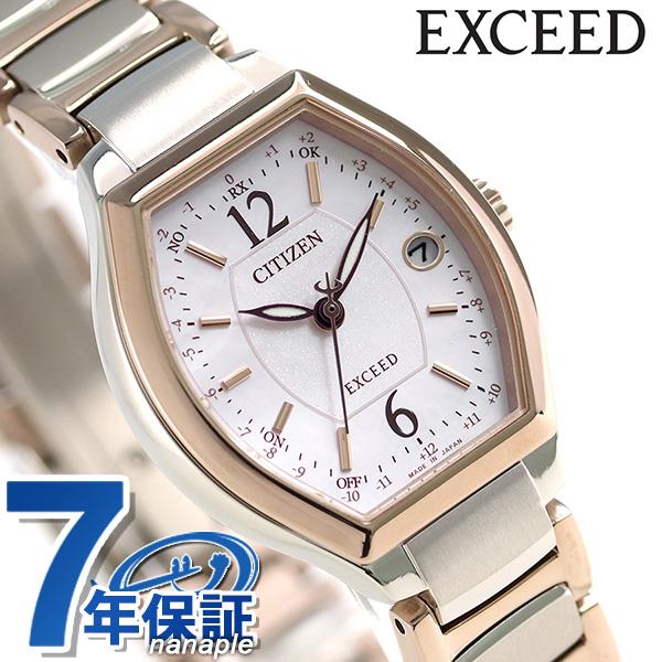 シチズン エクシード サクラピンク(R) エコドライブ電波 ES9342-50W CITIZEN 腕時計 チタン 時計