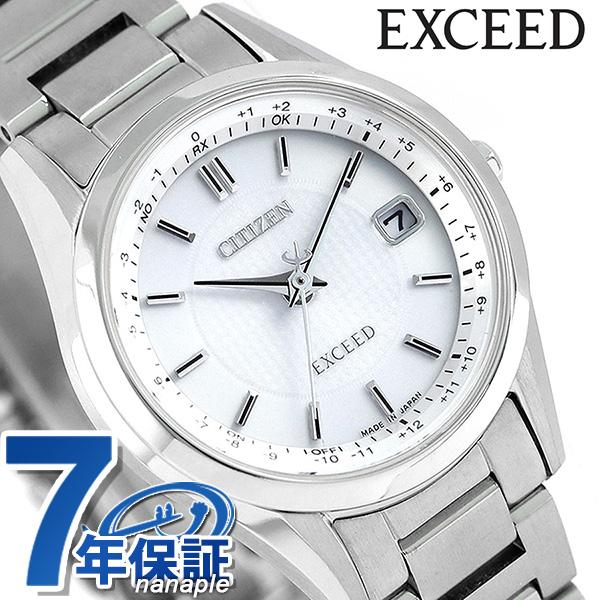シチズン エクシード 電波ソーラー チタン レディース ES9370-54A CITIZEN EXCEED 腕時計 時計
