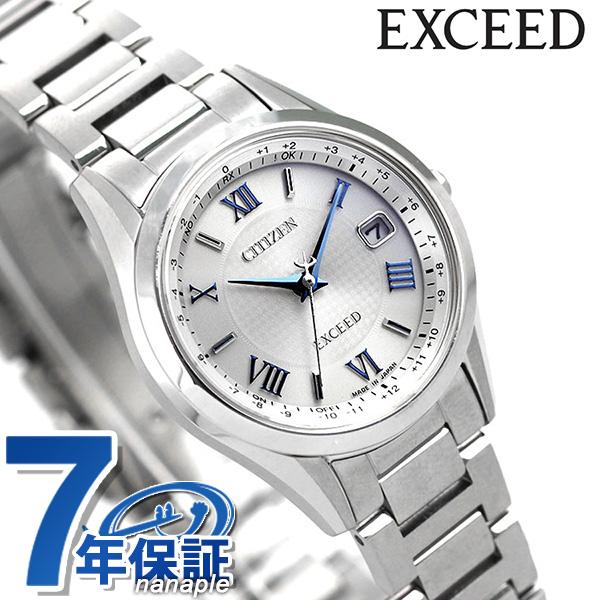 シチズン エクシード 電波ソーラー チタン レディース ES9370-62A CITIZEN EXCEED 腕時計 時計【あす楽対応】