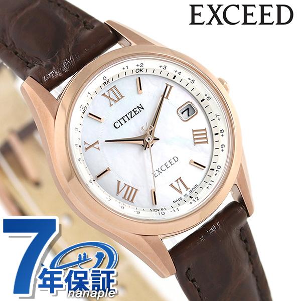 シチズン エクシード エコドライブ電波時計 革ベルト ES9372-08W CITIZEN レディース 腕時計 時計【あす楽対応】