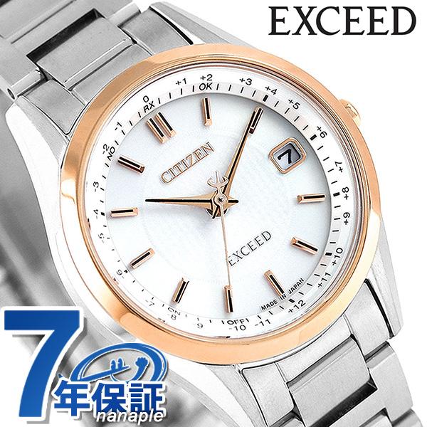 シチズン エクシード 電波ソーラー チタン レディース ES9374-53A CITIZEN EXCEED 腕時計 時計