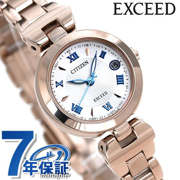 シチズン エクシード エコドライブ電波時計 サクラピンク(R) チタン ES9424-57A CITIZEN レディース 腕時計 時計