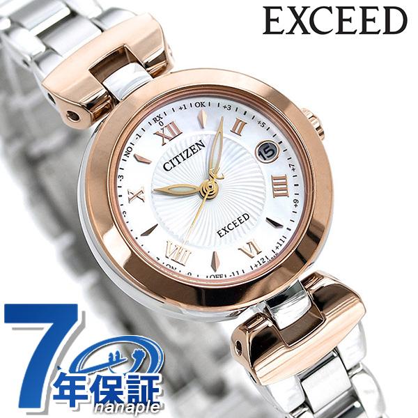 シチズン エクシード エコドライブ電波時計 チタン ES9425-54A CITIZEN レディース 腕時計 時計