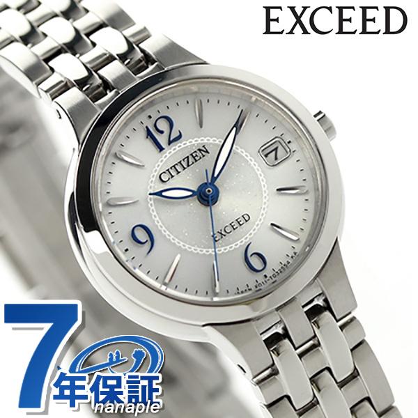 店内ポイント最大43倍!16日1時59分まで! シチズン エクシード ステンレス ラウンドモデル ソーラー EW2260-55A CITIZEN EXCEED レディース 腕時計 シルバー 時計
