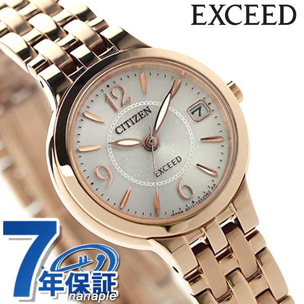シチズン エクシード ステンレス ラウンドモデル ソーラー EW2262-50A CITIZEN EXCEED レディース 腕時計 シルバー×ピンクゴールド 時計【あす楽対応】