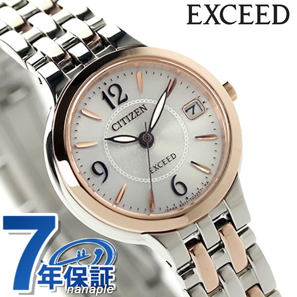 シチズン エクシード ステンレス ラウンドモデル ソーラー EW2264-54A CITIZEN EXCEED レディース 腕時計 シルバー×ピンクゴールド 時計【あす楽対応】
