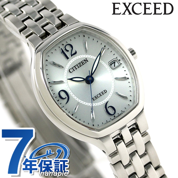 シチズン エクシード トノー ソーラー レディース 腕時計 EW2430-57A CITIZEN EXCEED 時計【あす楽対応】