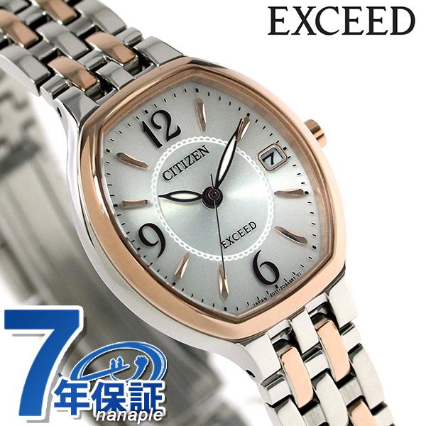 シチズン エクシード トノー ソーラー レディース 腕時計 EW2434-56A CITIZEN EXCEED 時計【あす楽対応】