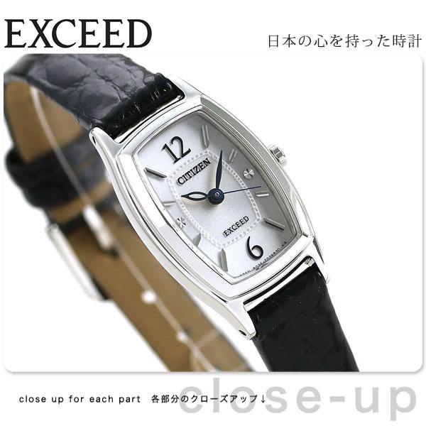 店内ポイント最大43倍!16日1時59分まで! シチズン エクシード ソーラー レディース 腕時計 CITIZEN EXCEED EX2000-09A 時計