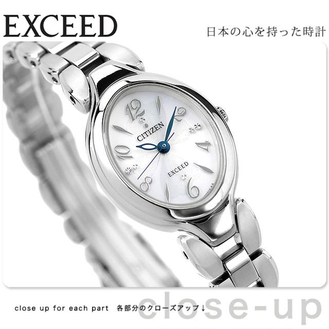 店内ポイント最大43倍!16日1時59分まで! シチズン エクシード エコ・ドライブ 腕時計 チタン ホワイト CITIZEN EXCEED EX2040-55A 時計