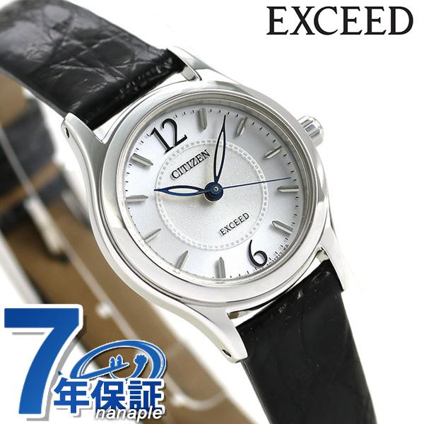 シチズン エクシード エコ・ドライブ レディース 腕時計 EX2060-07A CITIZEN シルバー 時計