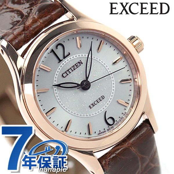 シチズン エクシード エコ・ドライブ EX2062-01A レディース 腕時計 CITIZEN EXCEED シルバー×ブラウン レザーベルト 時計【あす楽対応】