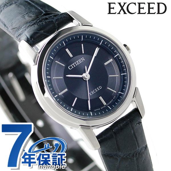 シチズン エクシード ソーラー レディース 腕時計 EX2071-01L CITIZEN EXCEED ネイビー 時計