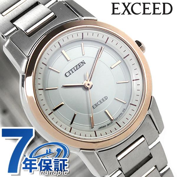 シチズン エクシード ソーラー レディース 腕時計 チタン EX2074-61A CITIZEN EXCEED シルバー×ピンクゴールド 時計
